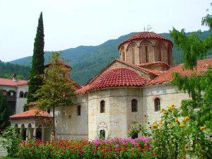 Holiday Bulgaria
